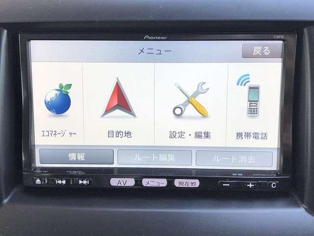 2.0 グランツ ETC リアモニター 認定中古車(12枚目)