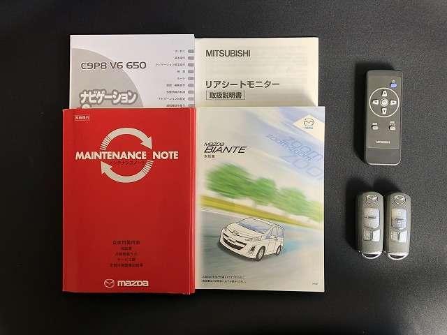 2.0 グランツ ETC リアモニター 認定中古車(20枚目)