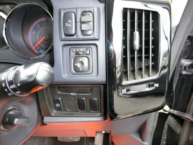 「三菱」「デリカD:5」「ミニバン・ワンボックス」「熊本県」の中古車26