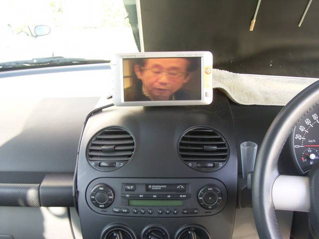 プラス DVDナビTV  サンルーフ 革シートディーラー車(7枚目)
