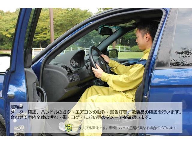 525i Mスポーツパッケージ HDDナビ グー鑑定車(20枚目)