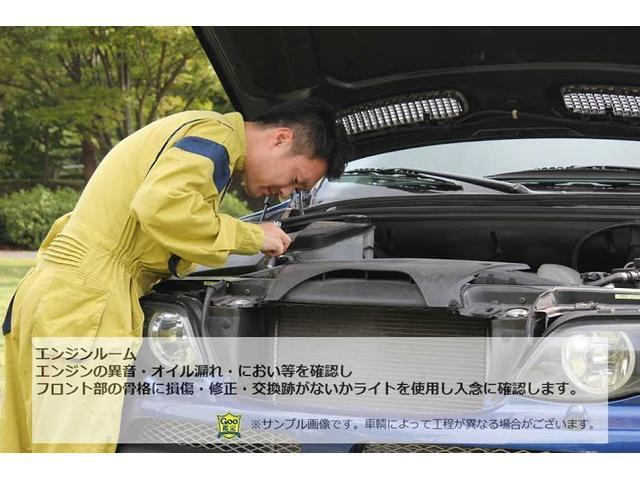 525i Mスポーツパッケージ HDDナビ グー鑑定車(23枚目)