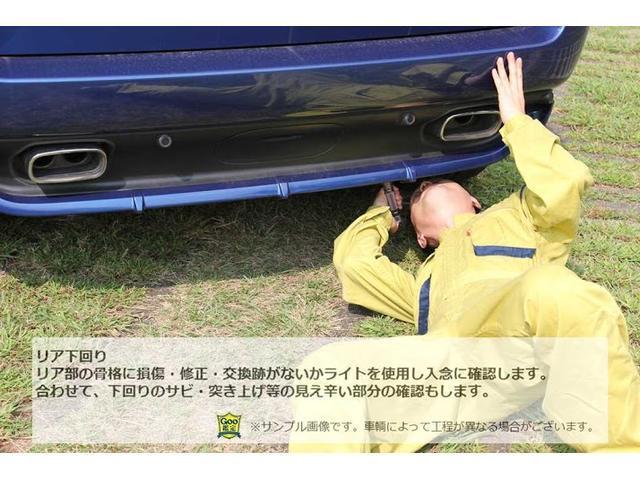 525i Mスポーツパッケージ HDDナビ グー鑑定車(24枚目)