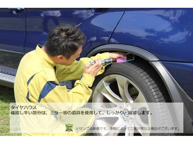 525i Mスポーツパッケージ HDDナビ グー鑑定車(29枚目)