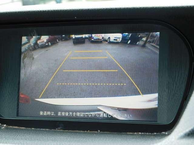 24TL 純正ナビ ワンセグTV Bカメラ HID ETC(14枚目)