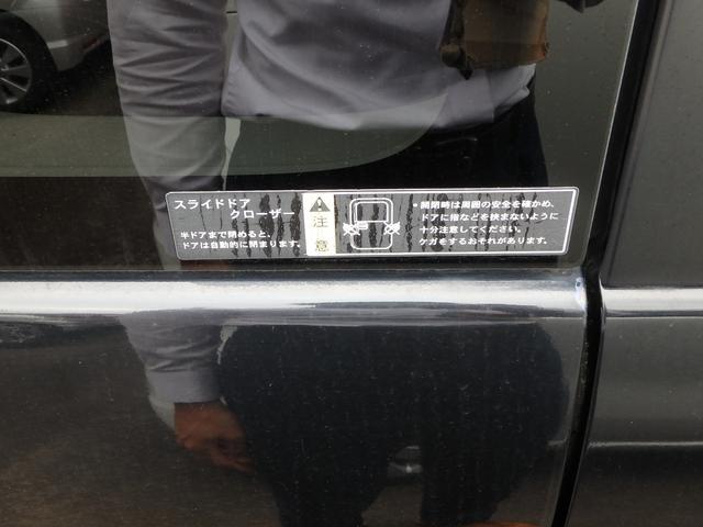 XS スマートキー 左側伝導スライドドア バックカメラ(11枚目)