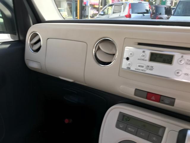 ココアX CVT キーフリー CD AuX フル装備 Wエアバック(27枚目)