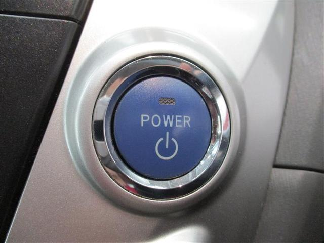 """T-Valueハイブリッド""認定車☆ 3つの安心に加えて、「U-Carハイブリッド保証」「ハイブリッドシステム診断書」も付いています。トヨタのお店ならではのハイブリッド中古車をご用意しております!"