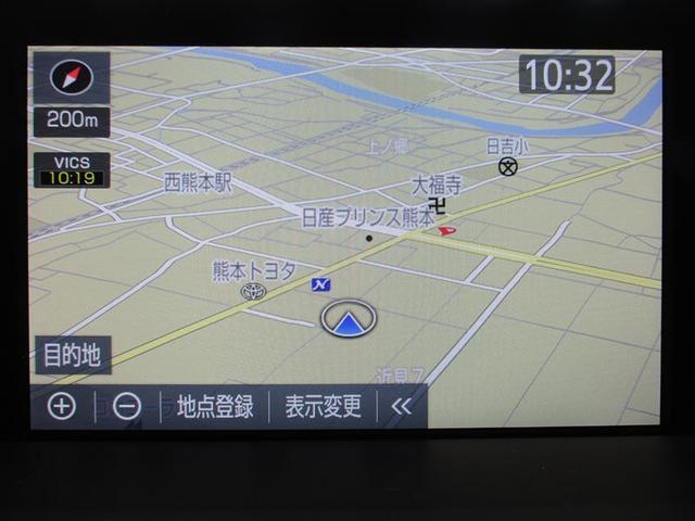 「トヨタ」「クラウン」「セダン」「熊本県」の中古車6