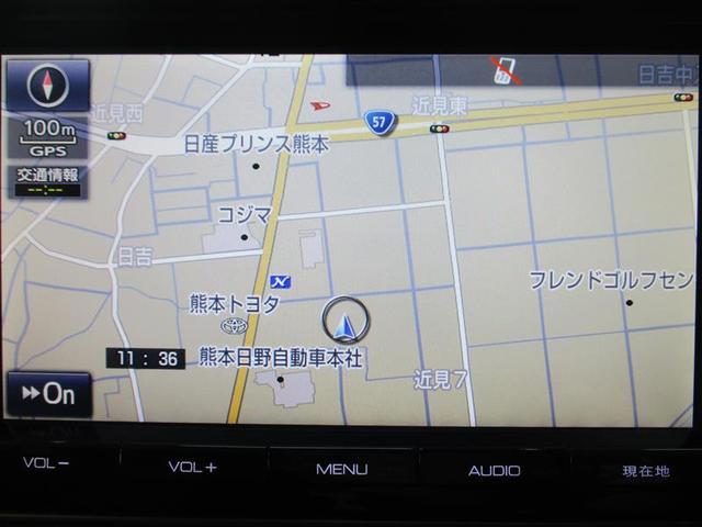 「トヨタ」「エスクァイア」「ミニバン・ワンボックス」「熊本県」の中古車8