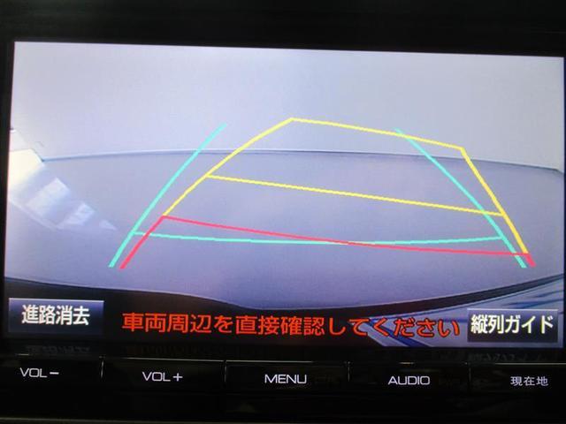 「トヨタ」「エスクァイア」「ミニバン・ワンボックス」「熊本県」の中古車9