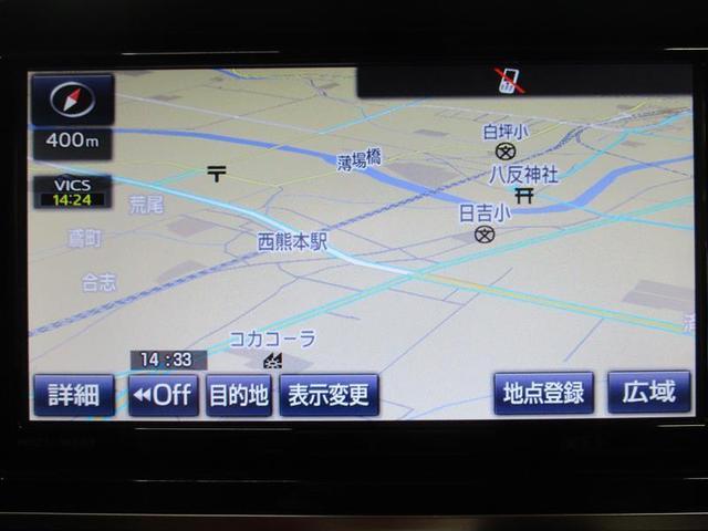 純正SDナビ「NSZT-W66T」  使いやすいナビがあなたのお出かけをサポートしてくれます! 初めての場所でも楽々検索ができ、家族旅行もワクワクですね(^^♪