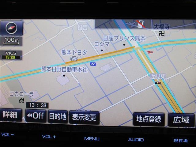 「トヨタ」「プリウス」「セダン」「熊本県」の中古車7