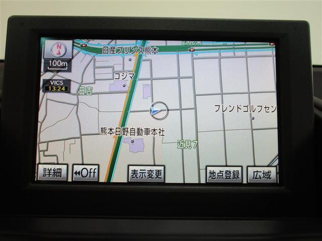 「レクサス」「HS」「セダン」「熊本県」の中古車7