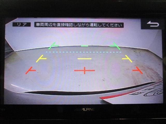 G ・衝突回避支援 7人乗 アルパインナビ7インチ/フルセグTV ETC バックモニター 両側電動スライドドア スマートキー アイドリングストップ ワンオーナー車 ロングラン保証付(9枚目)