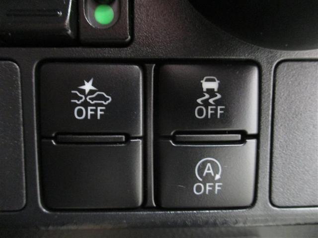 カスタムG-T ・衝突回避支援 アルパインナビ9インチ シートカバー付 LEDヘッドランプ/フロントフォグランプ AUTOライト 電動格納ドアミラー 純正ドラレコ ETC バックモニター ワンオーナー車 禁煙車(15枚目)