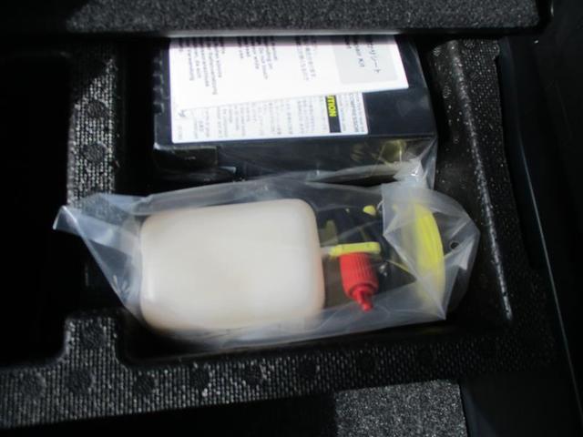1.8S ワンオーナー 記録簿 横滑り防止機能 メモリーナビ フルセグ DVD再生 バックカメラ スマートキー キーレス ETC HIDヘッドライト アルミホイール(9枚目)
