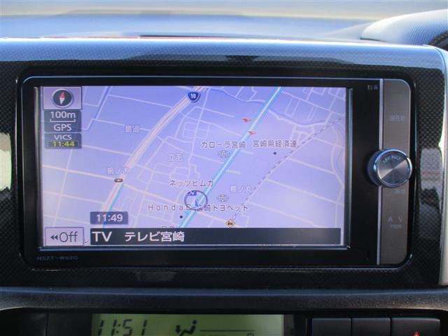 1.8S ワンオーナー 記録簿 横滑り防止機能 メモリーナビ フルセグ DVD再生 バックカメラ スマートキー キーレス ETC HIDヘッドライト アルミホイール(13枚目)