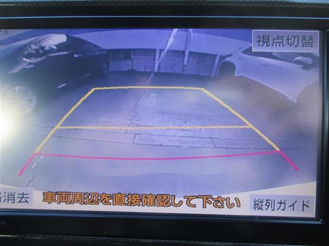 1.8S ワンオーナー 記録簿 横滑り防止機能 メモリーナビ フルセグ DVD再生 バックカメラ スマートキー キーレス ETC HIDヘッドライト アルミホイール(14枚目)