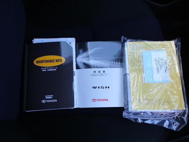 1.8S ワンオーナー 記録簿 横滑り防止機能 メモリーナビ フルセグ DVD再生 バックカメラ スマートキー キーレス ETC HIDヘッドライト アルミホイール(17枚目)