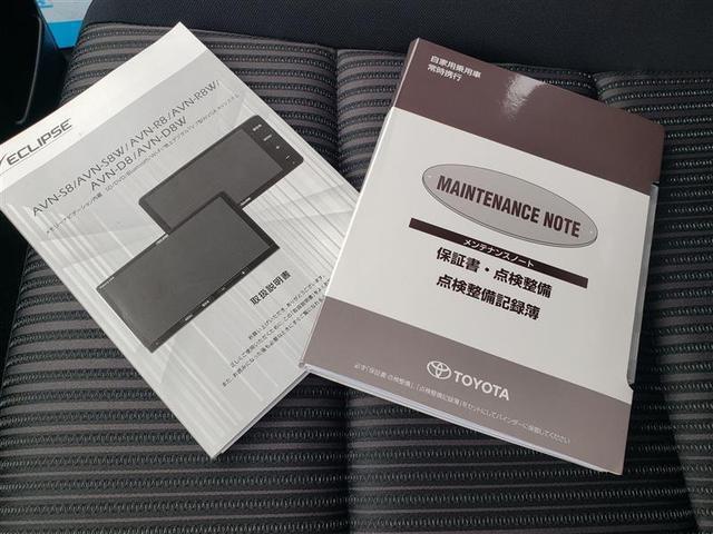 ZS ワンオーナー 記録簿 衝突被害軽減システム アイドリングストップ 横滑り防止機能 メモリーナビ フルセグ ミュージックプレイヤー接続可 バックカメラ ドラレコ スマートキー キーレス ETC(15枚目)