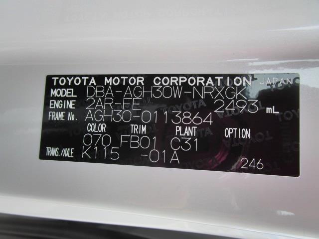 2.5X ワンオーナー車 スマートキー LEDライト 記録簿(20枚目)