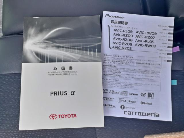 G ワンオーナー車 メモリーナビフルセグTV Bカメラ スマートキー ETC LEDライト(55枚目)