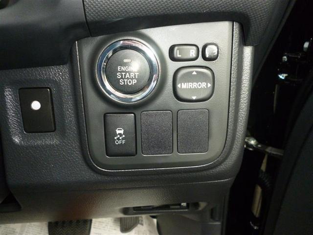ウインドウツアラー ウインドウツアラー ワンオーナー車 メモリーナビフルセグTV バックカメラ スマートキー ETC HIDヘッドライト(12枚目)