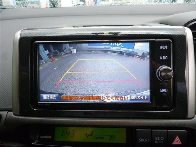 ウインドウツアラー ウインドウツアラー ワンオーナー車 メモリーナビフルセグTV バックカメラ スマートキー ETC HIDヘッドライト(16枚目)