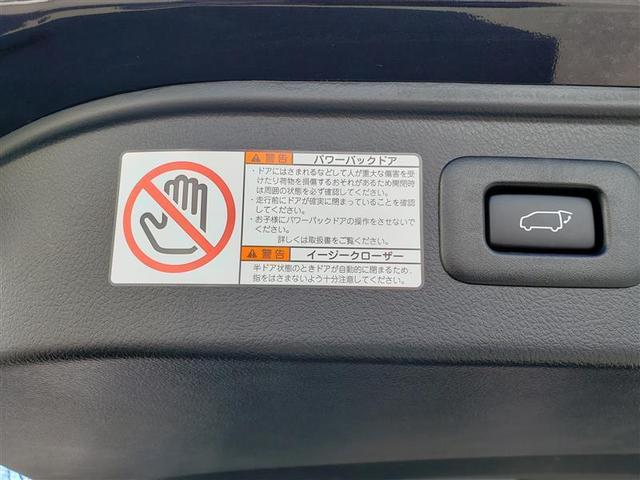 2.5Z Gエディション ワンオーナー車 トヨタセーフティーセンス 革シート サンルーフ メモリーナビフルセグTV バックカメラ 両側電動スライドドア スマートキー ETC LEDヘッドライト(17枚目)