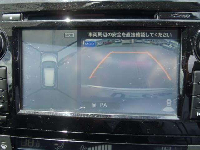 20Xt エマージェンシーブレーキパッケージ ワンオーナー車 記録簿 メモリーナビフルセグTV バックカメラ インテリジェントキー プッシュスターター ETC クルーズコントロール LEDヘッドライト アイドリングストップ(17枚目)