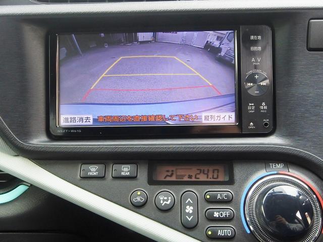 純正ナビフルセグTV後カメラ DVD再生 CD録音 ブルートゥース 携帯ハンズフリー ETC プッシュスタート バックカメラは車庫入れや駐車の強い味方です♪ 狭い場所での駐車も楽々ですよ!