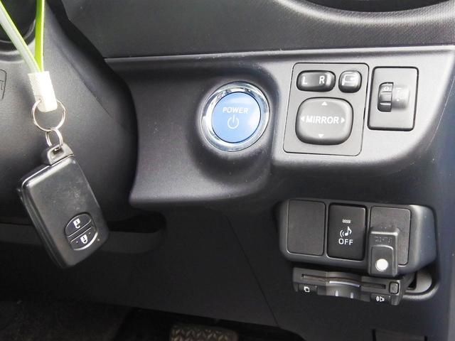 プッシュスタート マルチインフォメーションディスプレイ ヘッドライトレベラー オートライト 社外HID ウィンカードアミラー シートヒーター バッテリー&タイヤ4本交換付総額!