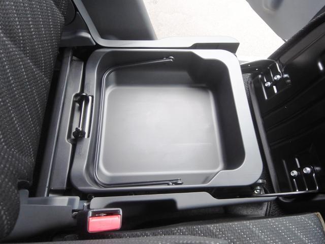 Gリミテッド ハイブリッド 禁煙車 衝突軽減 ナビフルセグTV DVD ブルートゥース ETC 電動スライド プッシュスタート シートヒーター(30枚目)