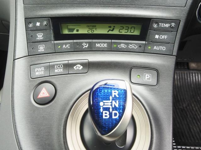 G LEDエディション 禁煙車 純正LEDライト ナビフルセグTV後カメラ DVD CD録音 ブルートゥース ETC フォグ レザーシート シートヒーター 純正アルミ(24枚目)