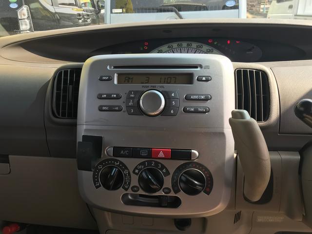 「ダイハツ」「タント」「コンパクトカー」「鹿児島県」の中古車32