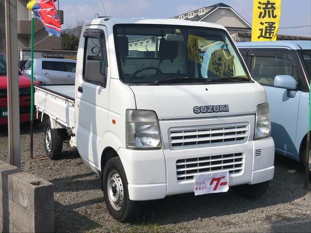 「スズキ」「キャリイトラック」「トラック」「鹿児島県」の中古車3