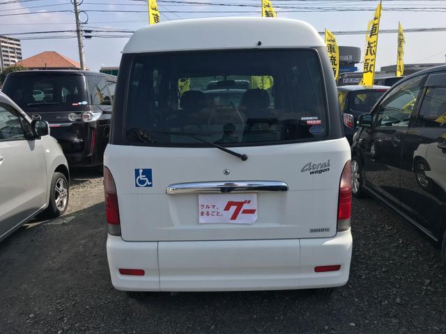 「ダイハツ」「アトレーワゴン」「コンパクトカー」「鹿児島県」の中古車12