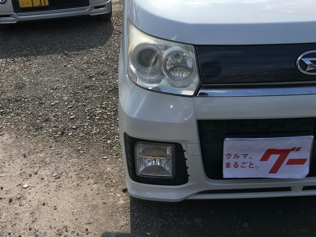 「ダイハツ」「ムーヴ」「コンパクトカー」「鹿児島県」の中古車4