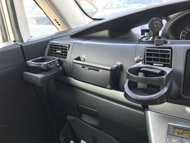 「ダイハツ」「ムーヴ」「コンパクトカー」「鹿児島県」の中古車31