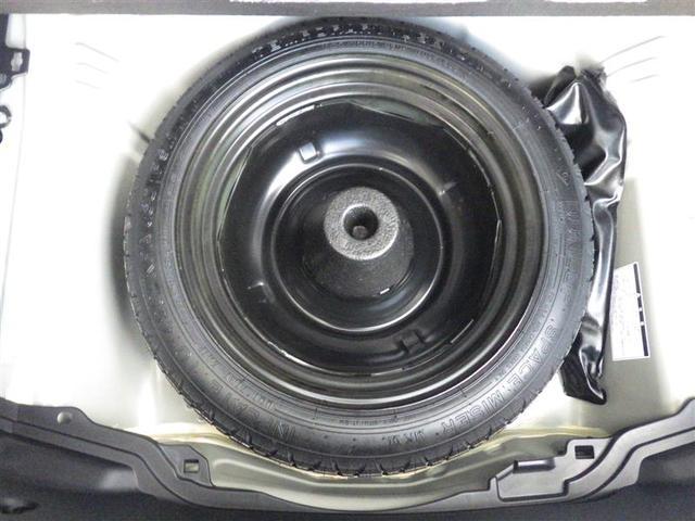 Sスタイルブラック ワンセグ メモリーナビ ミュージックプレイヤー接続可 バックカメラ 衝突被害軽減システム ワンオーナー(18枚目)