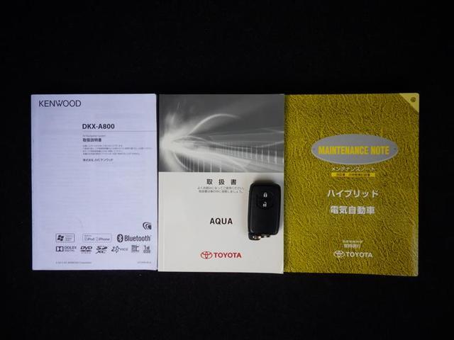 S フルセグ メモリーナビ DVD再生 バックカメラ ETC ワンオーナー(19枚目)