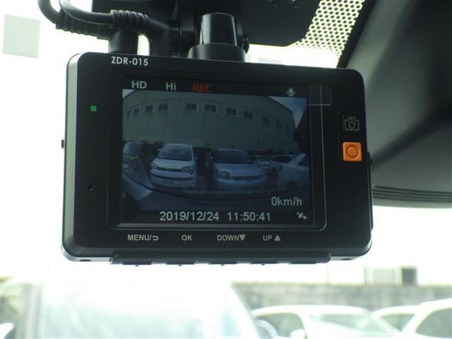 「トヨタ」「アクア」「コンパクトカー」「鹿児島県」の中古車12