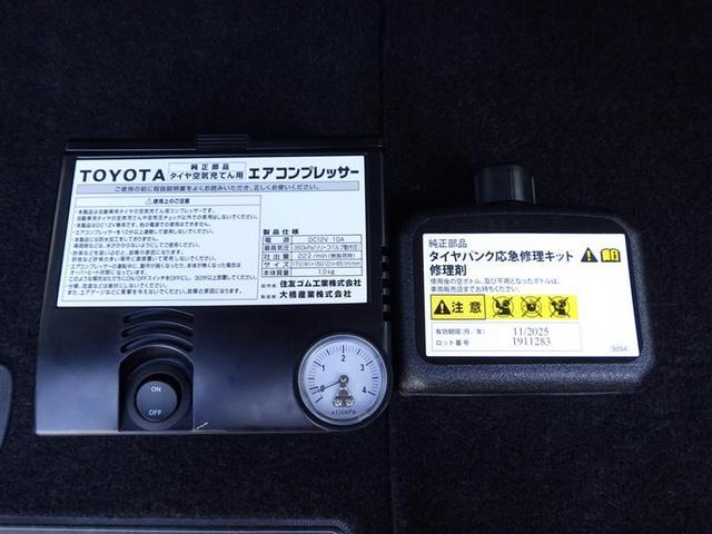 「トヨタ」「ヴァンガード」「SUV・クロカン」「鹿児島県」の中古車18