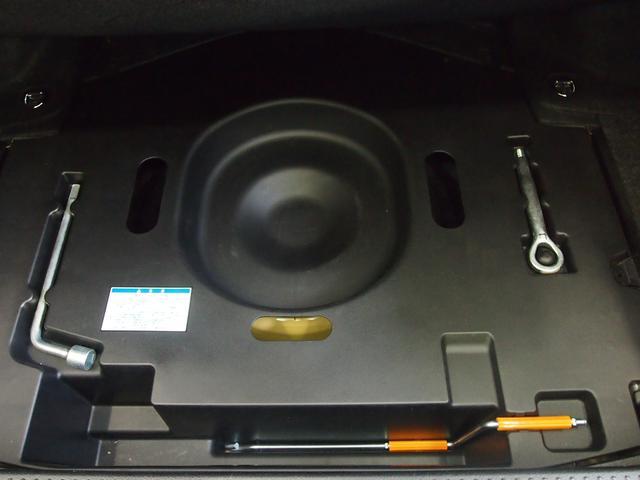 トヨタ クラウン 2.5アスリート ナビパッケージ HDD 黒本革 サンルーフ
