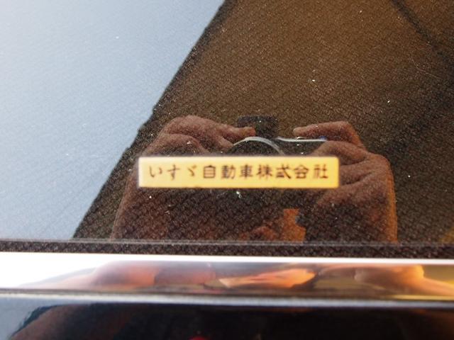 いすゞ 117クーペ XE 赤レザーシート 点検記録簿あり 14AW