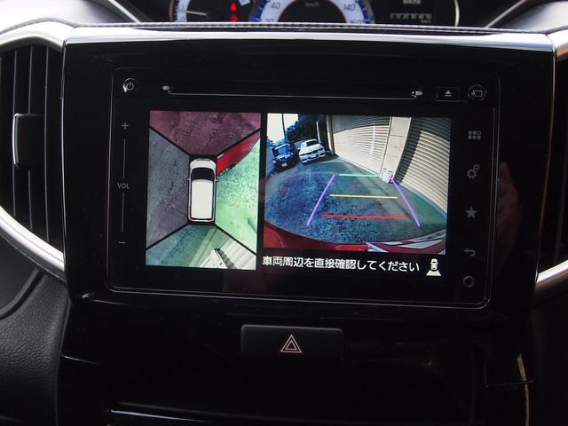 ハイブリッドMV 全方位カメラ デュアルカメラブレーキSP(3枚目)
