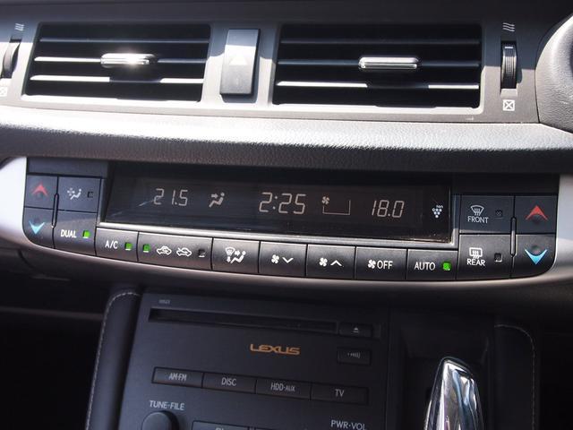 CT200h バージョンL HDDナビ フルセグTV 白本革(17枚目)