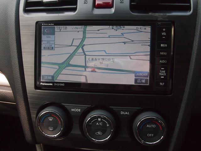 2.0i-L アイサイト アイサイトバージョン2 歩行者対応衝突警告 前方誤発進抑制 ふらつき警報 フルタイム4WD 純正SDナビ フルセグTV DVD Bカメラ ETC スマートキー レーダークルコン パドルシフト HID(2枚目)