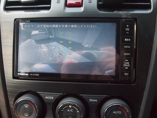 2.0i-L アイサイト アイサイトバージョン2 歩行者対応衝突警告 前方誤発進抑制 ふらつき警報 フルタイム4WD 純正SDナビ フルセグTV DVD Bカメラ ETC スマートキー レーダークルコン パドルシフト HID(3枚目)